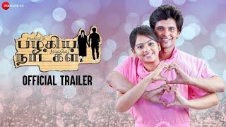 Pazhagiya Naatkal - Official Movie Trailer | Meeran, Meghna, Srinath, Nellai Siva & Senthil Ganesh