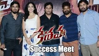 Keshava Movie Success Meet || Nikhil, Ritu varma