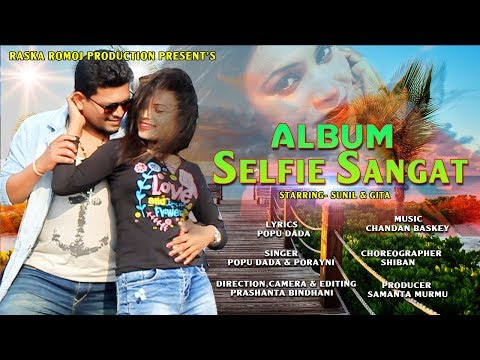Valentines Day Special - New Santali Album SELFIE SANGAT Title Song  Full Video 2019
