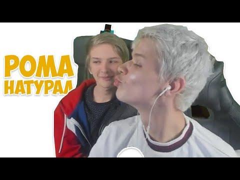 Лололошка поцеловал бомжа Топовского - Видео из ютуба