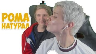 Лололошка поцеловал бомжа Топовского