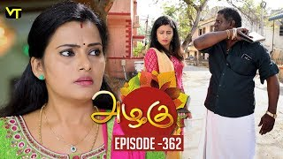 Azhagu - Tamil Serial | அழகு | Episode 362 | Sun TV Serials | 30 January 2019 | Revathy | VisionTime