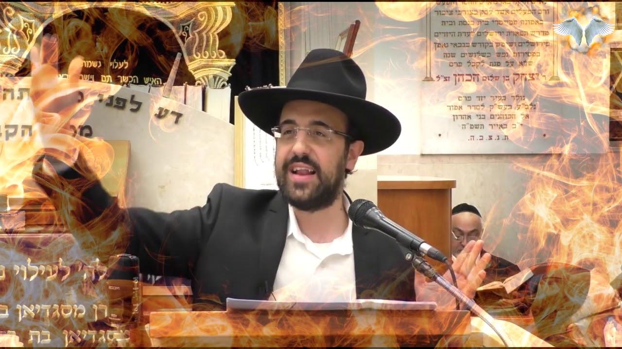 הרב מאיר אליהו הדרכים לתיקון פגם הברית! הרצאה חובה!
