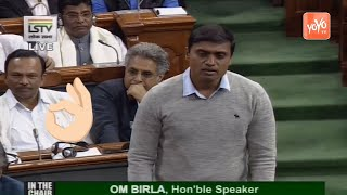 YCP MP Mithun Reddy Excellent Speech On NRC In Lok Sabha | AP News | YS Jagan