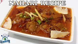 Delicious Nahari Recipe | Nahra recipe in hindi | SHEEBA CHEF