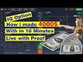 Iq option review Trading For Beginners, How To Make Money Online with iq Options