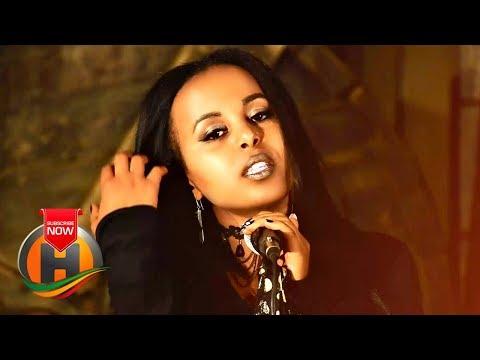Mikal J.  – Anes Wesine – New Ethiopian Music 2019 (Official Video)