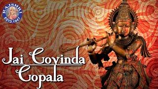 Jai Govinda Gopala - Krishna Bhajan - Sanjeevani Bhelande - Devotional