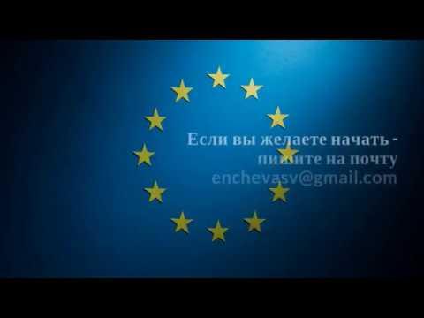 САМЫЙ ДЕШЁВЫЙ СПОСОБ ПОЛУЧЕНИЯ ПАСПОРТА ЕС - ГРАЖДАНСТВО БОЛГАРИИ