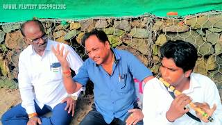 mera-dil-bhi-kitna-pagal-hai-songflute-cover-by-rahul-8569961286bansuri-instrumental