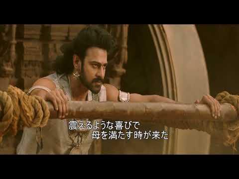 アマレンドラ バーフバリ MAD 日本語字幕  Saahore Baahubali  Amarendra Baahubali music video
