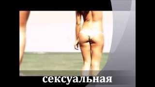 Похудеть в Нижнем Новгороде