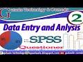 how analysis questionnaire by using spss 2017 baro sidee loo isticmalaa spss of somalia jamacada