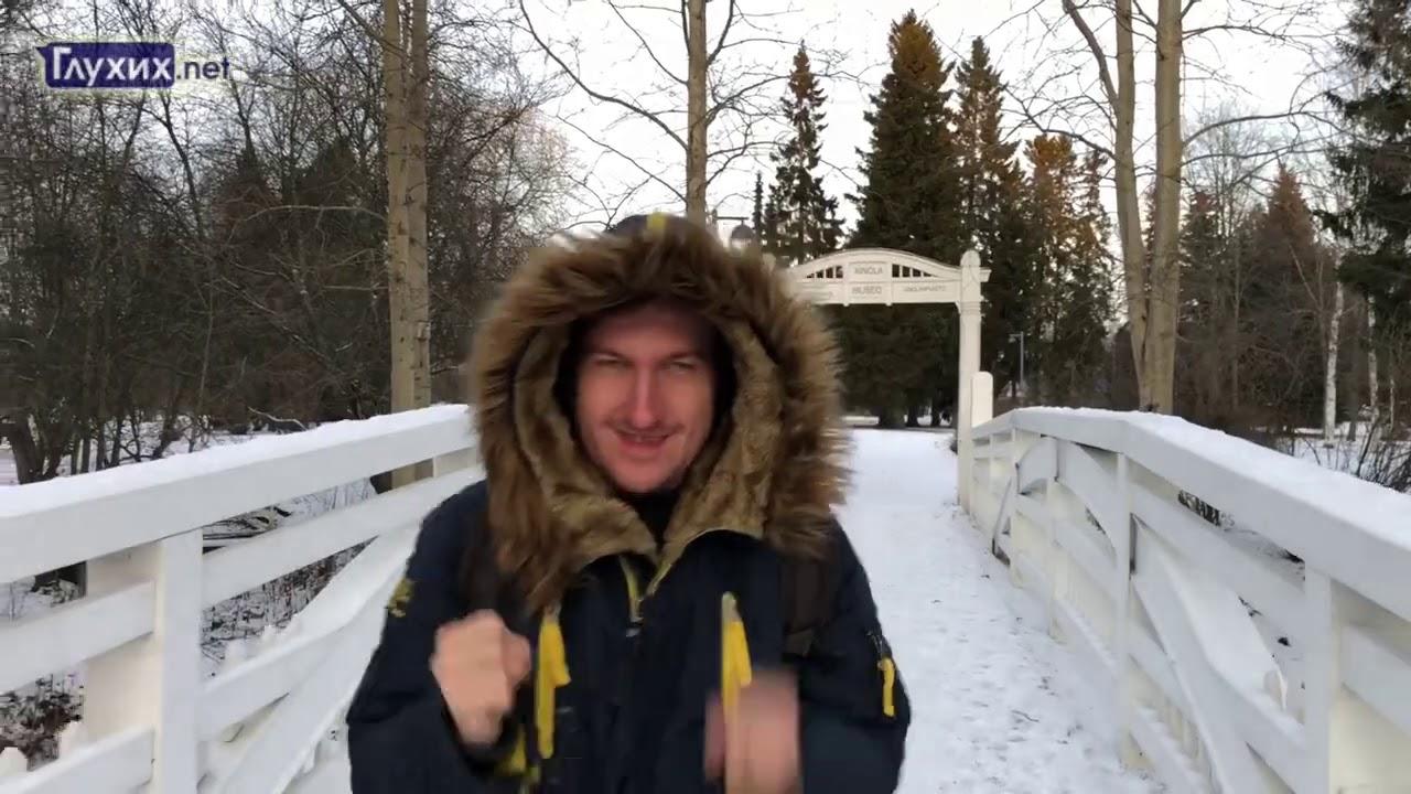 Путешествие ГН. Финляндия. Часть 3: Лапландия