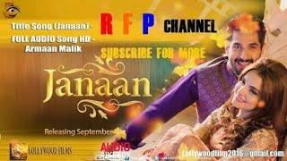 Janaan 2016 720p HD | new pakistani movie | latest movies