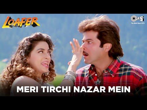 Meri Tirchi Nazar Mein - Loafer | Anil Kapoor & Juhi Chawla | Alka Yagnik | Anand - Milind