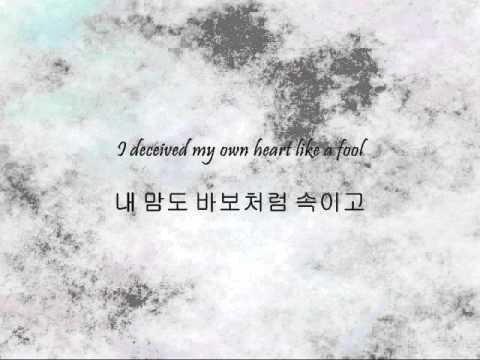 Oh Won Bin - 친구로만 알았는데 (Not Just Friends) [Han & Eng]