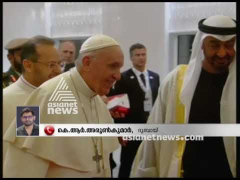 Pope Francis at Abu Dhabi for 3 days UAE visit