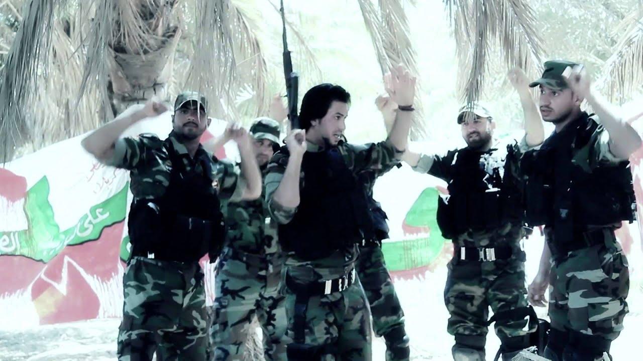 fad6afa941c33 أغاني طائفية لرفع معنويات لواء ابو فضل العباس - YouTube