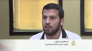 إعلان مجلس موحد للطلبة الفلسطينيين في جامعة بالخليل