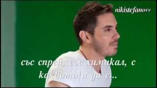 2012 Mixalis Xatzigiannis & Midenistis - Se Ena Toixo (bulgarian translation)