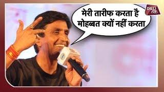 KUMAR VISHWAS ने जब SAHITYA AAJTAK में समा बांधा... Koi deewana kehta hai Full Version  Dilli Tak