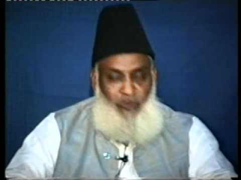 1/4- Tafseer Surah Az-Zuha By Dr. Israr Ahmed