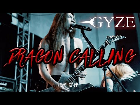 GYZE 「DRAGON CALLING LIVE Music Video」