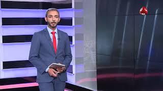 السلطة الرابعة  14-07 -2018 | تقديم اسامه سلطان  | يمن شباب