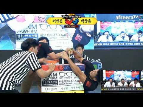 팔씨름 역사상 최고의 명장면  [SILVIS 제10회 국가대표선발전] Arm wrestling Best scene