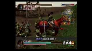 觸發「諸葛亮進軍」事件,之後玩家擊倒祝融,之後出現的木箱中獲得.