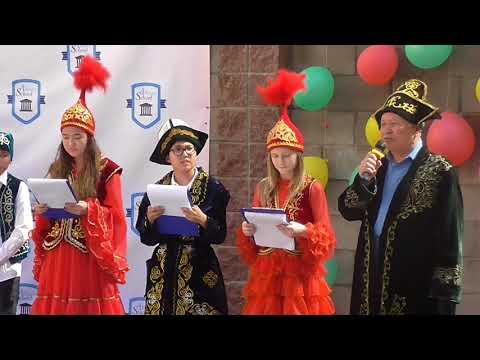 Праздник Наурыз в Alliance School Almaty 13.04.2018