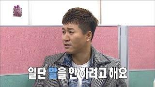 [Infinite Challenge] 무한도전 - Kim Jong-min keep silent performance?!  20170107