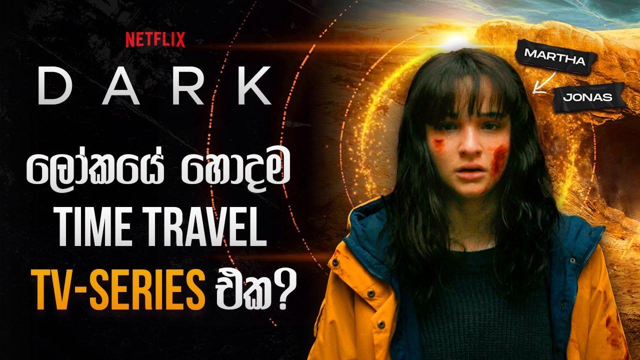 කාලතරණය කරමු | Scientific Breakdown of Netflix DARK in SINHALA | Sci-fi