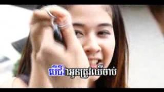 Gambar cover ០៦. ព្រោះអូនជាសង្សារបង -- Nico(www.khmer4ever.com).mp4