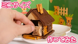 ロッテのお菓子だけで手軽に作れる〜! 〜字幕機能協力のお願い〜 より...