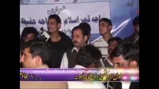 Download Video Raja Hafeez Babar Vs Raja Qamar Islam & Asad Abbasi - Pothwari Sher - 2014 MP3 3GP MP4