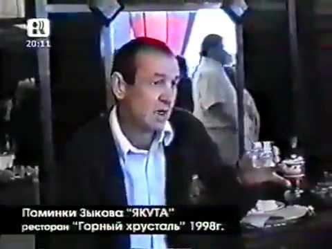 Воры в законе города Пермь.