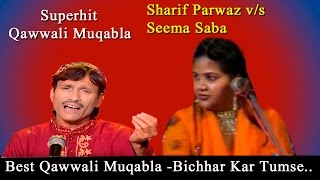 """watch seema saba with sharif parwaz superhit qawwali muqabla video 2015"" must see , share to others and subscribes the channel ""qawwali muqabla"" for regular..."