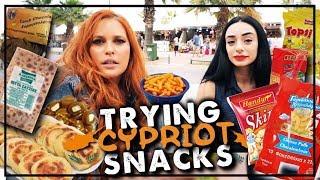 Δοκιμάζοντας Κυπριακά σνακ | Sissy Christidou