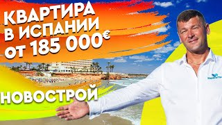 Недвижимость в Испании 2020/Квартиры в Испании у моря/Премиум класс/Элитная недвижимость в Испании.