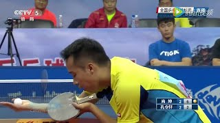 2016 China National Championships (Teams) SHANG Kun - KONG Ling Xuan [Full Match*/Chinese] [HD]