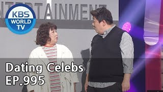 Dating Celebs | 연애인들 [Gag Concert / 2019.04.20]