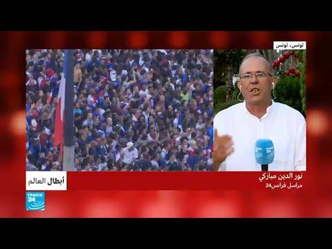 أجواء من السفارة الفرنسية في تونس  - نشر قبل 4 ساعة