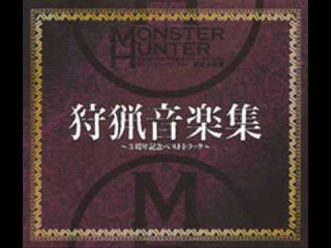 Monster Hunter Portable 2nd Village Music (OST)