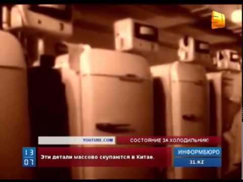 Небывалый ажиотаж возник вокруг холодильников, сделанных в  СССР