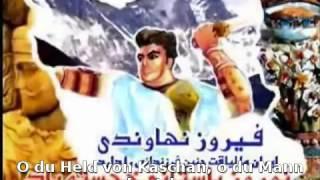 abu lulu ra and omar ibn al khattab la song youtube 360p1