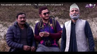 Kya Jamana AA !!  COMEDY SERIAL | 17th January 2018 | Full Episode 9