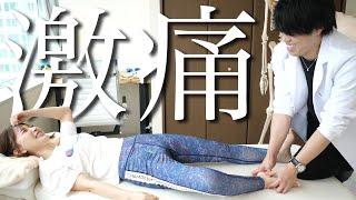 【台湾美女】川島先生の激痛美脚整体で足の浮腫み改善【Swelling in leg】