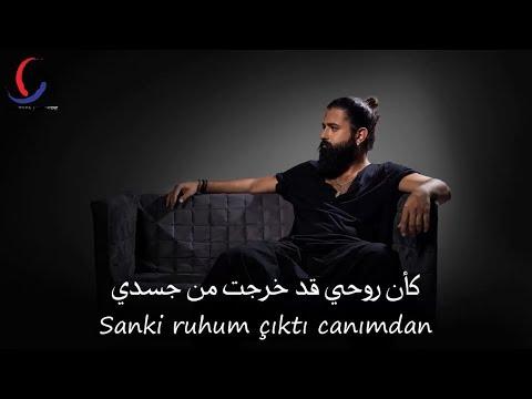 أغنية تركية قمة الأحساس بعنوان